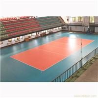排球场专用PVC塑胶地板