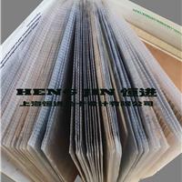 生态木色卡 生态板色卡 色卡封面设计