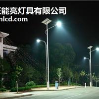 成都市太阳能路灯厂家