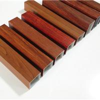 供应铝型材 铝方管 型材铝方通厂家