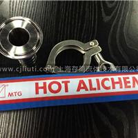 供应MTG HOT ALICHEM 食品级饮料橡胶管