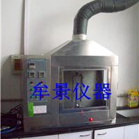 北京建筑材料可燃性试验机厂家直销品质