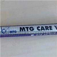 供应MTG CARE WAY 化学橡胶管