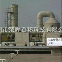 深圳市荣晖鑫环保科技有限公司