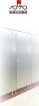 奥高建材装饰有限公司