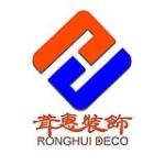 上海茸惠办公室装潢公司