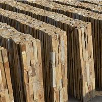 供应金木纹文化石
