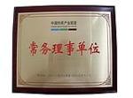 中国热泵产业联盟常务理事单位