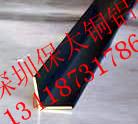 供应国标3003易车角铝,6082合金角铝批发