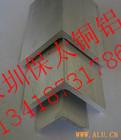 供应国标7075T6角铝,7003电镀角铝批发