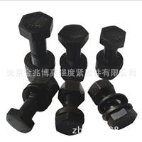 供应北京金兆博钢结构大六角10.9s螺栓