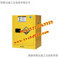 为什么深圳防爆柜可以储存危险品的呢