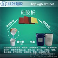 供应烫金硅胶、烫金硅胶板、耐高温烫金硅胶