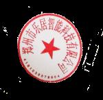 郑州市乐居智能科技有限公司