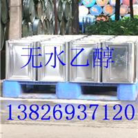 无水乙醇用途 无水乙醇价格 无水乙醇价钱