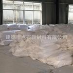 建德点石新材料有限公司