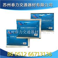 供应放热焊接模具 放热焊接 放热焊接焊粉