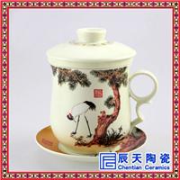 供应陶瓷茶杯定做 陶瓷茶杯厂家