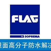 索普瑞玛(上海)建材贸易有限公司