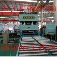 供应无锡2米宽不锈钢板加工|2米宽不锈钢
