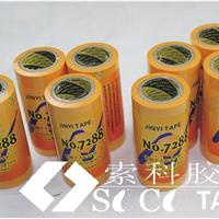 供应装修喷涂遮挡油漆黄色纸胶带分色纸胶带