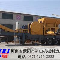 供应汤阴县时处理100吨反击式移动破碎站