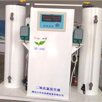 太原二氧化氯发生器