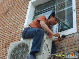 供应河西空调维修,24小时空调充氟