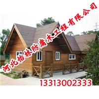 河北省怡林防腐木工程有限公司