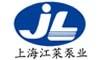 上海江莱泵阀有限公司