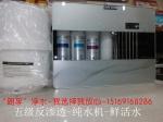济南法米电器有限公司