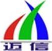 陕西迈信电子科技有限公司