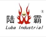 上海陆霸建筑交通设施有限公司