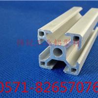 供应欧标3030铝型材预感专用框架