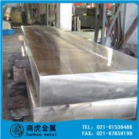 专业销售GH33高温合金板材现货库存商虎金属