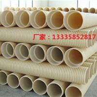 供应PVC双壁波纹管315 S2喷码打字