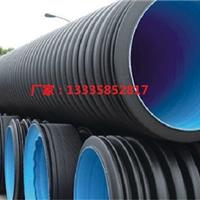 供应大口径600/HDPE/PVC双壁波纹管