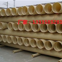 供应硬聚乙烯绍兴PVC-U双壁波纹管