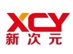 深圳市新次元科技有限公司
