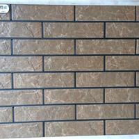 提供各大小工程专用外墙,质量保证,价格优惠。