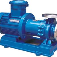 供应南方NMQX型不锈钢磁力泵