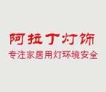 山东阳谷创能能源科技有限公司