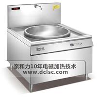 上海单眼电磁大锅灶厂家QHL-DC20KW
