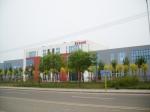 埃克森(天津)金属制品有限公司
