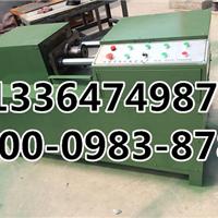 液压缩径机,小型液压缩径机,30型缩径机