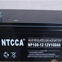 NTCCA���ع���