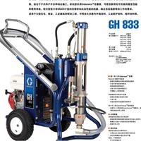供应广西GH833高压无气腻子喷涂机出租