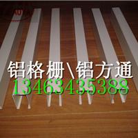 供应商业场所吊顶材料,铝方通的尺寸