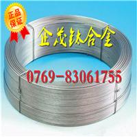 供应TB2钛合金管