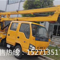 供应五十铃高空作业车国际品牌作业安全可靠